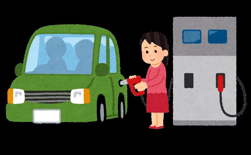 レンタカー返却時は必ずガソリン満タンにするべきか?