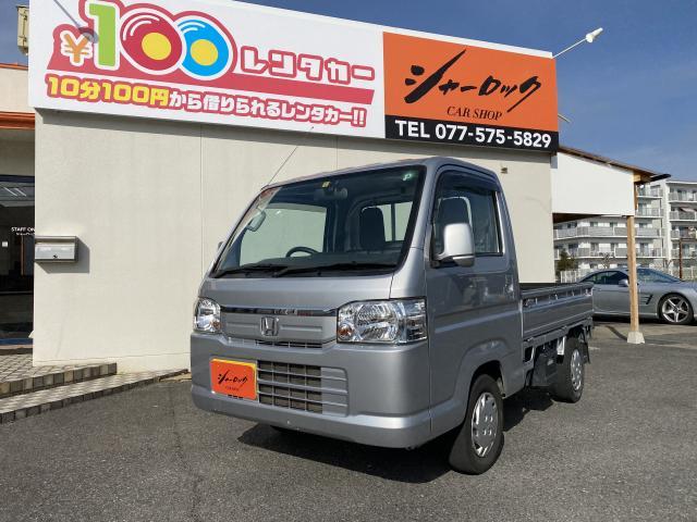 軽トラックのメリット・デメリット 100円レンタカー 下阪本店