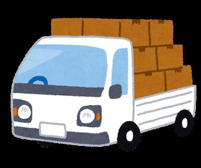 引っ越しに便利 軽トラックをレンタカーで 軽トラックは荷物が積みやすく引っ越し向き